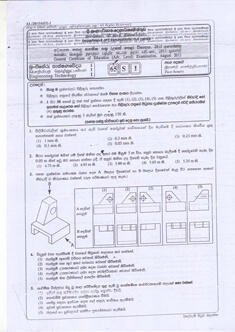 Royal college colombo term test papers
