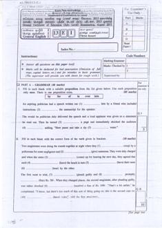 english literature past papers sri lanka