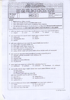 A Level Past Papers Free Download English And Sinhala