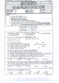 english paper 1 2016 marking guidelines
