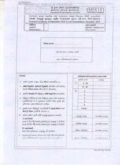 2000 paper term
