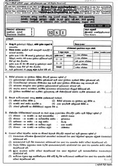 A/Level Past Papers Free Download - English and Sinhala