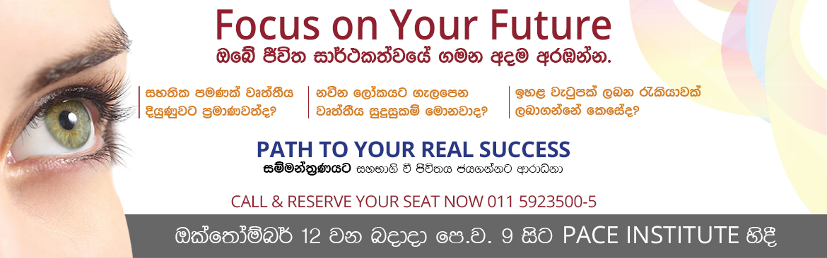 'FOCUS ON YOUR FUTURE' – A SPECIAL SEMINAR ON BUILDING THE PATH TO YOUR REAL SUCCESS