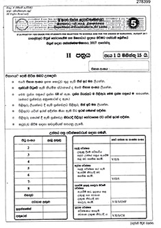 Grade 5 Scholarship Past Papers Free Download | PACE – SCALE