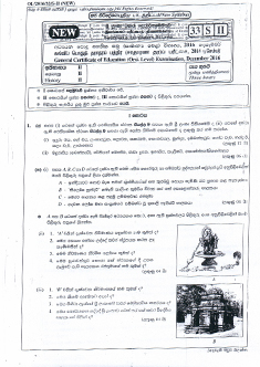 Dissertation outline structure